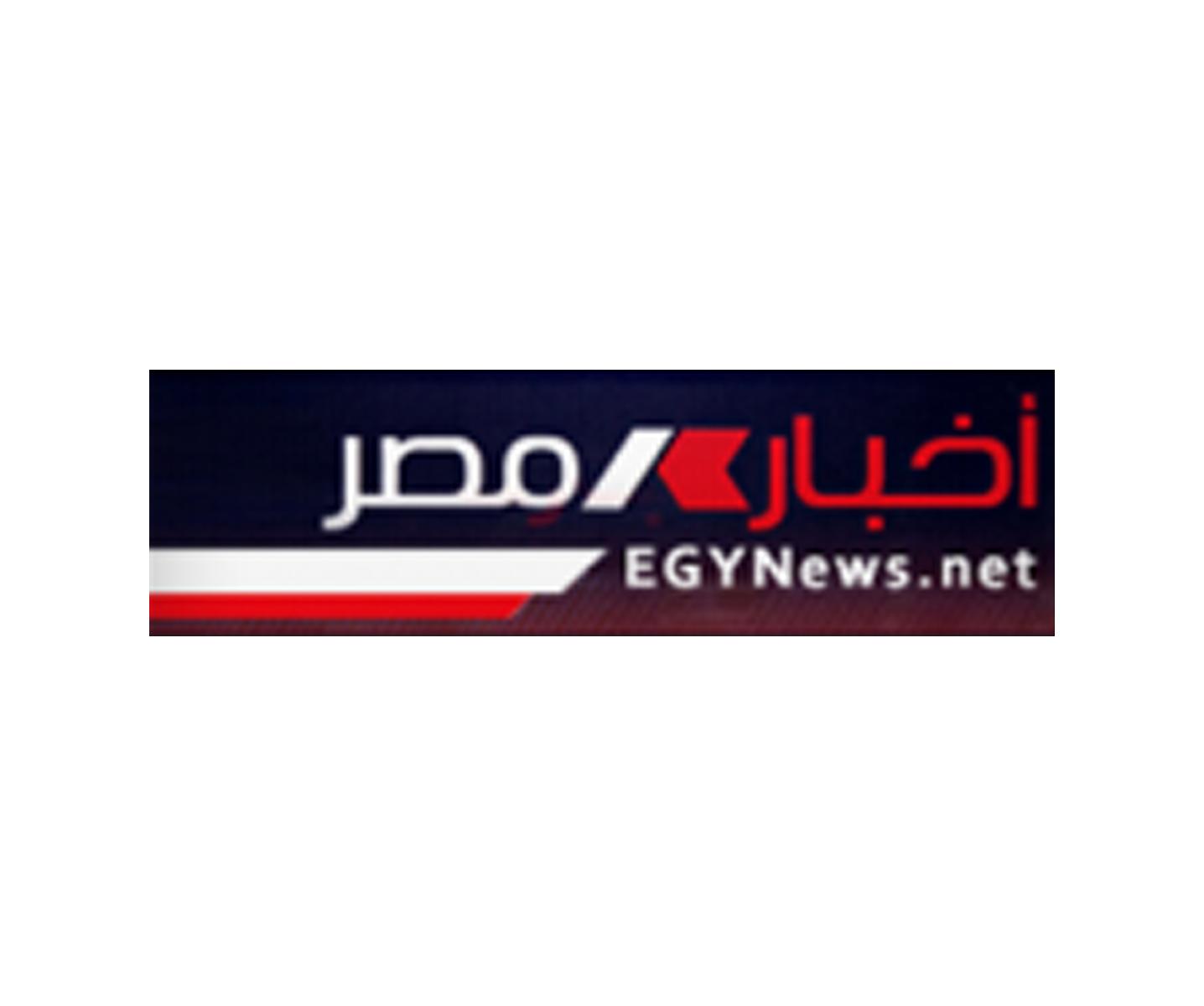 Egynews